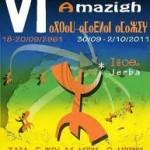 Congrès Amazigh
